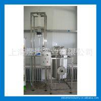 供应上海厂家直销20L精油蒸馏提取设备
