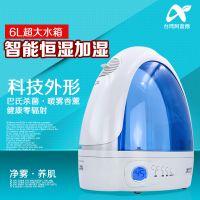 原装正品阿蓝德纯净型加湿器家用智能恒温控制空气净化香薰加湿