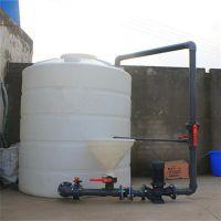 招远5吨塑料桶|5吨塑料桶价格|优质