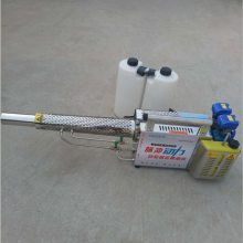 启航牌大功率弥雾机 防疫消毒专用高压喷雾弥雾机 双管高效率烟雾机