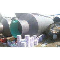 供应乙烯基酯玻璃鳞片胶泥、涂料价格