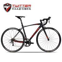 公路自行车厂家R750超轻铝公路车禧马诺4600-20速V刹竞赛自行车