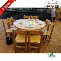 供应深圳让鸭脑壳飞餐饮桌椅 中式桌椅 运达来家具