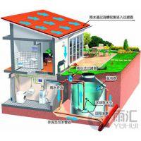 雨水收集管道|徐州雨水收集|欧井环保