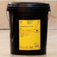 壳牌Vacuum Pump Oil S1 R68真空泵润滑油