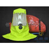 艾威瑞THDF10-I/15-I紧急逃生呼吸器 船用逃生器