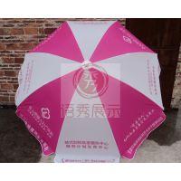 安庆广告伞-安庆太阳伞-安庆遮阳伞,客户服务满意至上