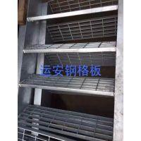 运安钢格板厂,华北地区的钢梯踏步板厂家