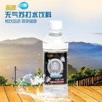苹果醋厂家 苹果醋 饮料批发 苏打水生产厂家 果汁饮料