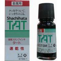 日本棋牌TAT工业印油 印台