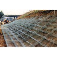 边坡基础护脚格宾网垫、6*8覆PVC格宾网垫、生态河道建设格宾网垫