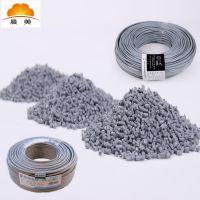 灰色POM工程色母,热稳定性母粒,专业生产工程塑料的色母粒厂家