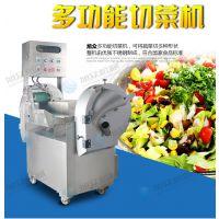 旭众XZ-680A多功能切菜机 新品切菜机售价