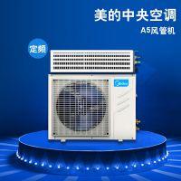 美的中央空调风管机KFR-120T2W/SDY-TR(E4)裸机价 成都商用风管机