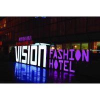 楼体广告招牌立体发光字制作方法,立体发光字制作厂家