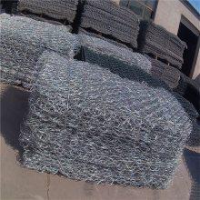 铅丝石笼网 pvc石笼网 防洪格宾网施工方案