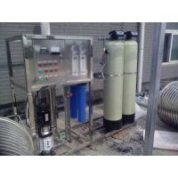 郑州水处理、河南净水设备、反渗透直饮水设备厂家 13703826158