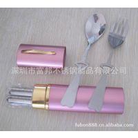 供应便携餐具套装 心形勺叉筷铝盒三件套