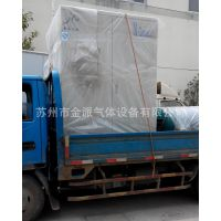 SMT加工  波峰焊 回流焊行业专用制氮机 氮气设备 氮气产生机