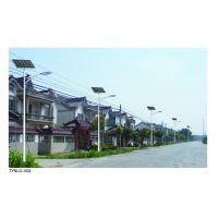 供应太阳能路灯|LED路灯|太阳能庭院灯|景观灯003