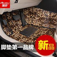 瑞步豹纹全包围汽车脚垫特色脚垫高档脚垫 2014新款脚垫 五座