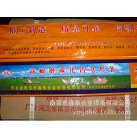 FW--3103堆焊焊条 FW--3103耐磨焊条 FW--3103合金焊条厂家