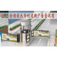 深圳市一道通科技有限公司