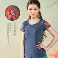 中国民族特色服饰2015夏季民族风绣花圆领打底衫针织短袖T恤女