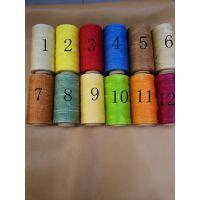 DIY高级蜡线 皮革专用线 手缝扁蜡线 150D