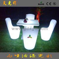 酒店餐厅七彩椅子 酒吧家具 LED时尚家具 塑料LED桌子 发光家具