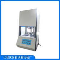 高质量无转子硫化仪 橡胶类检测仪器直销供应 品质保证