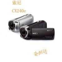 特价批发Sony/数码摄像机CX240e 家用实惠型高清数码摄像机 正品