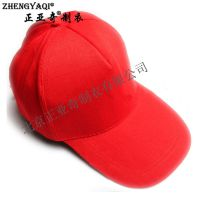 正亚奇帽子批发 红色鸭舌帽批发 棒球帽订制广告帽定做旅游帽批发