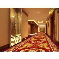 厂家供应青岛酒店走廊地毯|定制走廊地毯