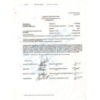 平均厚度020MM杜邦牛油纸Tyvek1070D平均70克重材质检测报告