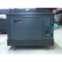 10KW静音汽油发电机,燃气发电机,箱式超静音发电机组德国翰丝HS10REG