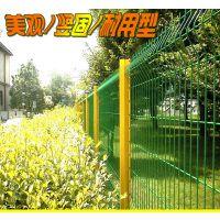 公园绿化网 路边绿化带围栏 【款式新颖】-安平双赫金属丝网厂