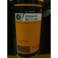 克鲁勃Kluberlub EH71-241高温润滑脂,Klubertop TM 06-111