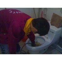 深圳南山前海管道疏通、前海马桶疏通、地漏疏通
