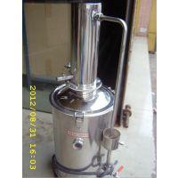 (北京精凯达)不锈钢全自动蒸馏水器 10L