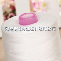 工业缝纫线,胤祥涤纶缝包线现货批发