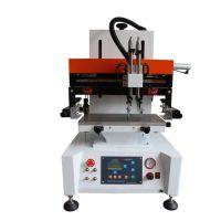 东莞力沃多功能丝网印刷机设备 纸张 小型名片丝印机