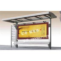 16款公交候车亭设计造型厂家 定做候车亭公交站台就来亿亭厂家