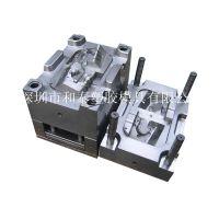 惠州龙城模具制造厂 定制塑料模具钢材注塑 龙城塑胶模制造加工厂家