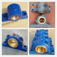 (DAFA)滑动轴承座 HX120滑动轴承座 价格、图片、图纸
