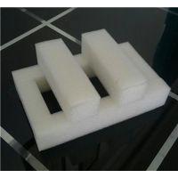 河北俱进(图)|家电珍珠棉定位包装|珍珠棉