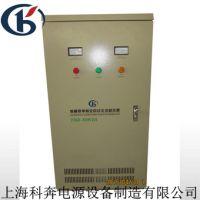科奔svc-50kva单相高精度交流稳压器