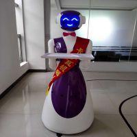 卡伊瓦智能送餐迎宾机器人语音互动可加盟租赁提供免费培训