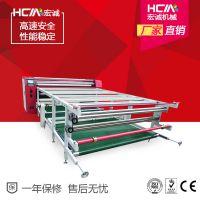 宏诚多功能滚筒印花机HCM-F4219