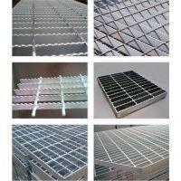 【钢格板】_沧州钢格板_北京钢格板_卓恒金属网